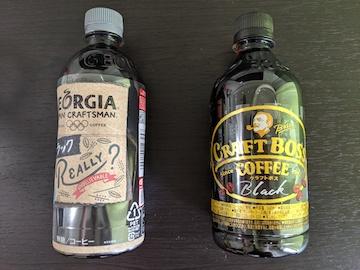 コーヒー(5)