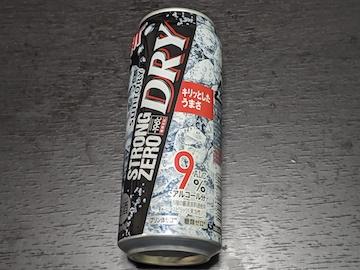 缶飲料(1)